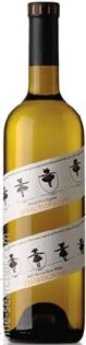 Francis Ford Coppola Director's Cut Chardonnay 2014...